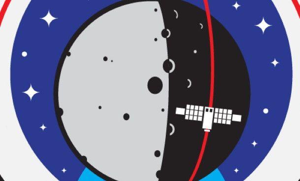 На Луне Destiny 2 спрятано настоящее пасхальное яйцо НАСА