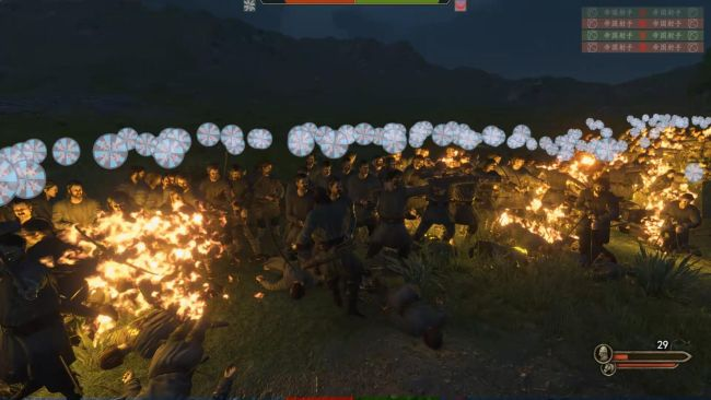 Mount & Blade 2: Bannerlord fire mod