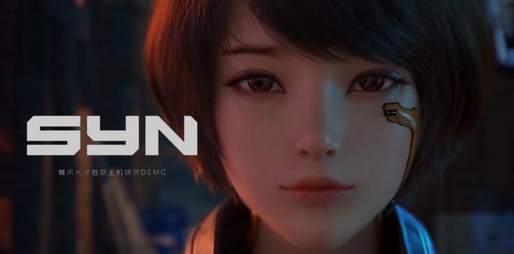 Syn - это киберпанк FPS с открытым миром, разрабатываемый в Tencent Games