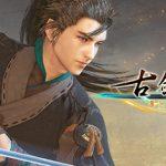 Китайская RPG Gujian 3 продала 1,3 миллиона копий