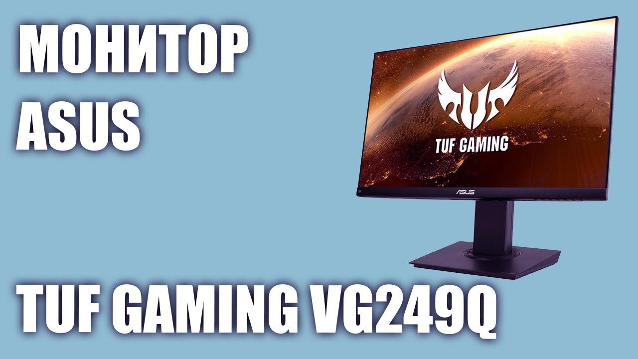 Краткий обзор монитора Asus VG249Q